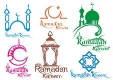 Sistema de los iconos del Ramadán