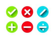 Sistema de los iconos planos del diseño para el negocio stock de ilustración