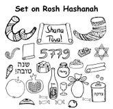 Sistema de los pedazos blancos y negros gráficos Rosh Hashanah El Año Nuevo es judío Garabato, poniendo letras Drenaje de la mano ilustración del vector