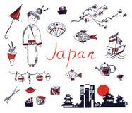 Sistema de los símbolos de Japón - dé el diseño exhausto ilustración del vector