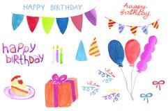 Sistema de materia de la fiesta de cumpleaños Caja de regalo de la acuarela Imágenes de archivo libres de regalías