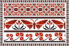 Sistema de modelos tradicionales ucranianos inconsútiles Imágenes de archivo libres de regalías