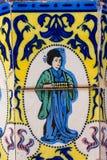 Sistema de mosaicos catalanes típicos, con adornos del animal y de la naturaleza B Fotos de archivo