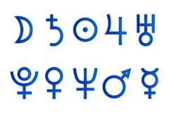 Sistema de planetas de los símbolos de los iconos Imágenes de archivo libres de regalías