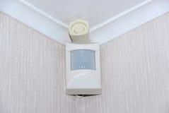 Sistema de seguridad, alarma Imagen de archivo libre de regalías