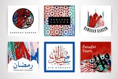 Sistema de tarjetas creativas abstractas Ramadan Kareem stock de ilustración