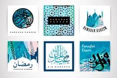 Sistema de tarjetas creativas abstractas Ramadan Kareem libre illustration