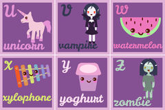 Sistema del alfabeto Imagen de archivo libre de regalías