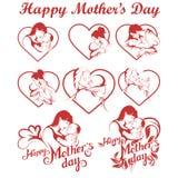 Sistema del día del ` s de la madre Letras de día felices del ` s de la madre ilustración del vector