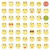 Sistema del Emoticon Colección de emoji emoticons 3D Iconos sonrientes de la cara aislados en el fondo blanco Vector Imagenes de archivo