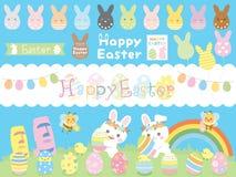 Sistema del huevo de Pascua ilustración del vector