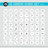 sistema del icono de la muestra de 65 flechas Parte 2 ilustración del vector