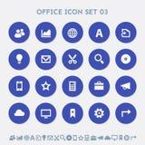 Sistema del icono de la oficina 3 Botones materiales del círculo Foto de archivo libre de regalías