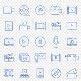 Sistema del icono de las multimedias 25 iconos del vector embalan ilustración del vector