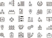 Sistema del icono del negocio, de los recursos humanos y de la gestión libre illustration