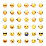 Sistema del icono del vector de los smiley Pictogramas de los Emoticons Feliz, feliz, canto, el dormir, ninja, llorando, en el am Imágenes de archivo libres de regalías