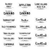 Sistema del logotipo de los cócteles para los restaurantes y el ejemplo del vector del negocio de la barra Imagenes de archivo