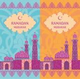 Sistema del Ramadán Mubarak