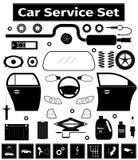 Sistema del servicio del coche Fotos de archivo