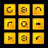 Sistema del vector de botones con las flechas Imágenes de archivo libres de regalías