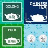 Sistema del vector de elementos y de iconos del diseño en el estilo linear para el paquete del té - té chino, puer, oolong Fotografía de archivo