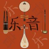Sistema del vector de instrumentos musicales y de fondo chinos de los jeroglíficos de la música ilustración del vector