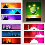 Sistema del vector de la bandera atractiva del festival del Ramadán stock de ilustración