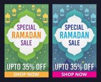 Sistema del vector de la bandera de la venta de Ramadan Kareem Foto de archivo libre de regalías
