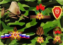 Sistema del vector de objetos militares Foto de archivo