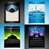 Sistema del vector del diseño del folleto del festival del kareem del Ramadán