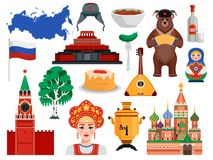 Sistema del viaje de Rusia ilustración del vector