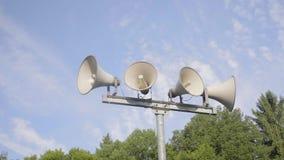 Sistema di allarme dell'altoparlante archivi video