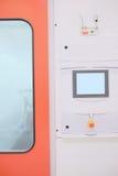 Sistema di controllo del monitor Fotografia Stock