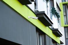 Sistema di sorveglianza della videocamera di sicurezza all'aperto della casa Immagini Stock Libere da Diritti