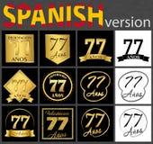 Sistema español de plantillas del número 77 stock de ilustración