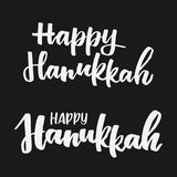Sistema feliz de las letras del hanikkah Imagen de archivo libre de regalías