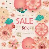 Sistema floral chino feliz de las muestras de los sakuras del flor de la primavera tradicional del año lunar del Año Nuevo de la  libre illustration