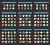 Sistema grande de iconos planos del vector del deporte Imagen de archivo libre de regalías
