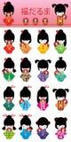 Sistema japonés de Daruma de la muchacha de la muñeca ilustración del vector