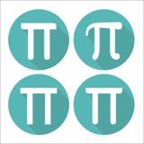 Sistema matemático del plano del icono del pi Ilustración del vector ilustración del vector