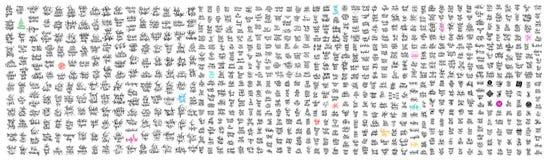 Sistema mega de la mano 800 que pone letras a la motivación de las inscripciones y a citas positivas de la inspiración ilustración del vector