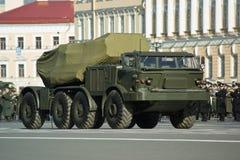 Sistema missilistico mobile Fotografie Stock Libere da Diritti
