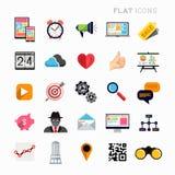 Sistema moderno plano del icono libre illustration