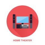 Sistema negro del entretenimiento con el icono plano del estilo de la pantalla en blanco Tecnología inalámbrica, muestra del teat Fotos de archivo libres de regalías