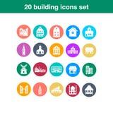 Sistema plano constructivo del icono Foto de archivo libre de regalías