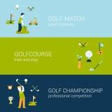Sistema plano de la plantilla de las banderas del web del curso del club de deporte del golf stock de ilustración