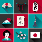 Sistema plano del icono de Japón Fotografía de archivo