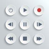Sistema redondo del icono del ui del botón del control del reproductor multimedia stock de ilustración