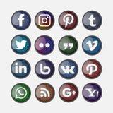 sistema social de los medios de la parrilla brillante 3d stock de ilustración