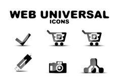 Sistema universal del icono del Web brillante negro Imagen de archivo libre de regalías